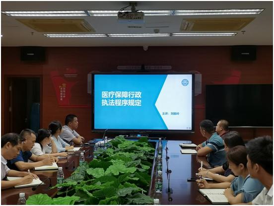 """海口市医疗保障局举办2021年""""医保大讲堂""""第一期"""